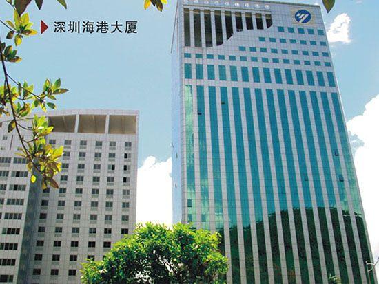 深圳海港大厦
