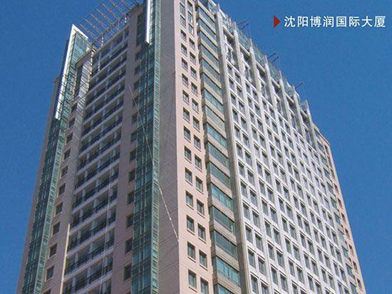 沈阳博润国际大厦